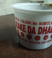 Kake Da Dhaba