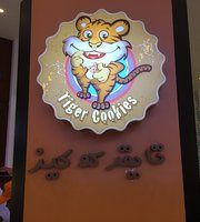 Tiger Cookies Althumama