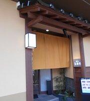 Kanazawa Tamazushi Seseragidori