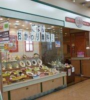 Sokitei, Kanazawa