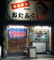 Izakaya Otafuku