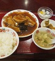 Hokoen Pekin duck Specialty restaurant