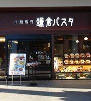 Kamakura Pasta Aeon Mall Imabari Shintoshin