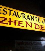 Restaurante Chino Zhen-de