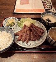 Sendai Natori Soga