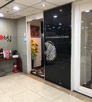 Hanoiui Achim Seoul Station
