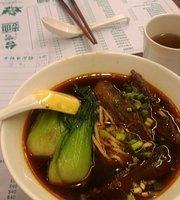Shilin Taiwan Shop