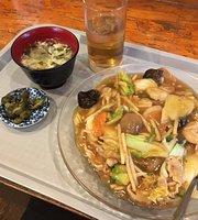 Shanghai Bar