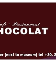 Chocolate Cafe - Restaurant