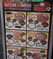 Grilled Beef Wako