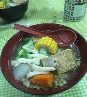Mu Mian Vegetarian Restaurant