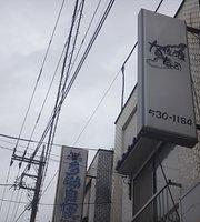 Kaisen Dokoro Osado