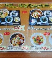 Chinese Restaurant Ryuhoen