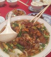 Hin Lone Chinese Restaurant