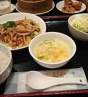 Chinese Restaurant Erika