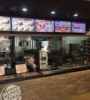 Burger King Thảo Điền
