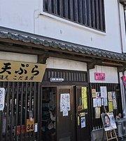 Kodamaya