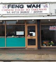 Feng Wah