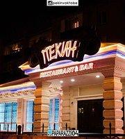 Pekin Restaurant