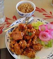 Yen Ching Dining
