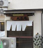 Taisho-An