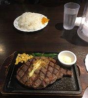 Matsuchika Steak Shokudo