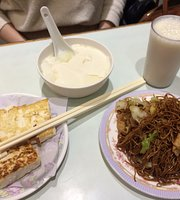 Yan Wo Dou Bun Chong (Causeway Bay)