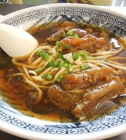 Lao Dong Beef Noodles - Songshan Airport