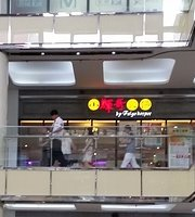 Faigo Hot Pot (Xingkong Shopping Mall)
