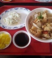 Restaurant Coreen Maililai