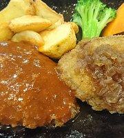 Beef Tengoku Restaurant Matsushin