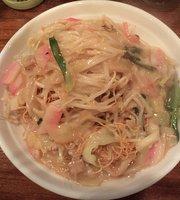 Taiwan Cuisine Raori Shianbashi
