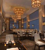 YU KITCHEN REGENT CHONGQING HOTEL
