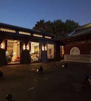 TRB テンプルレストラン 北京