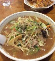 Kitchen Matsumi