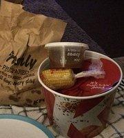 KFC - Gorton
