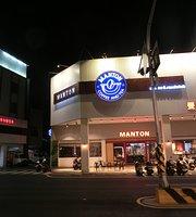 曼顿咖啡精致茶品-成功店