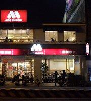 摩斯汉堡(台南成功店)