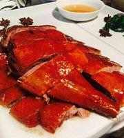 Yen Chinese Restaurant - (W Beijing Chang'an)