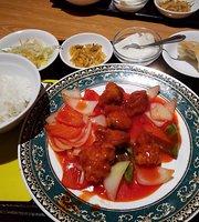 Chinese Cuisine Ichimi Rinrin