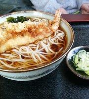 Sobadokoro Takegen