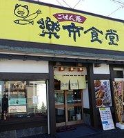 Rakuichi Shokudo