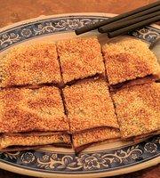 Lao Ma North Noodles Restaurant