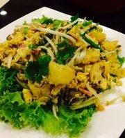 Ruen Petch Suki And Restaurant