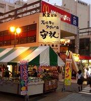 Ishigaki Beef and Agu Pork Restaurant Shurei Heiwadorimae