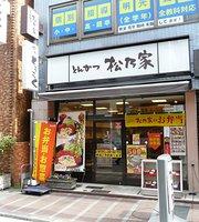 Matsunoya Tenno-Cho