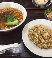 China Sichuan Cuisine Araki