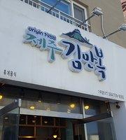 Jeju Kim Man Bok Dongmun Market