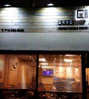 Dae Sung Kal Kuk Soo Restaurant