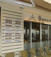 A Happy Pancake, Umikaji Terrace Okinawa